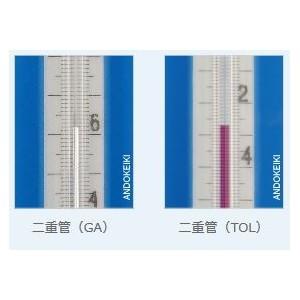 安藤計器水銀ゼロ標準温度計二重管(校正証明書一式付)1-NM-32-ACS(50〜100℃)