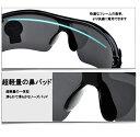 ライディングメガネ UV400 紫外線カット 防風 超軽量 3Dデザイン 鼻にフィット 耐衝撃 自転車/釣り/野球/スキー/ランニング/ゴルフ スポーツサングラス LST-CSM30G 3