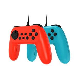 Nintendo Switch対応有線コントローラ USB接続 振動機能搭載 バイブレーション ゲームパッド ゲームコントローラ Joy-conの代わりに 有線接続 パーティゲーム等に LST-TNS19068