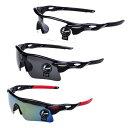 ライディングメガネ UV400 紫外線カット 防風 超軽量 3Dデザイン 鼻にフィット 耐衝撃 自転車/釣り/野球/スキー/ランニング/ゴルフ スポーツサングラス LST-CSM30G 1
