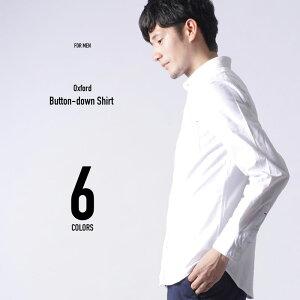 オックスフォード ボタンダウンシャツ メンズ シャツ Yシャツ ワイシャツ 白シャツ オックスフォードシャツ ボタンダウン