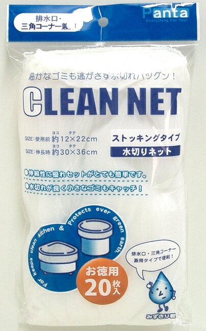 水まわり用品, 水切りネット・水切り袋  20