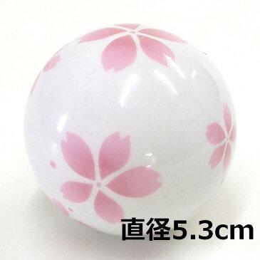 [陶器][フローティングボール]浮き玉 サクラ 大・中・小