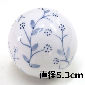 [陶器][フローティングボール]浮き玉 タンポポ 大・中・小