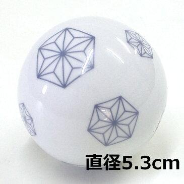 [陶器][フローティングボール]浮き玉 麻の葉 大・中・小