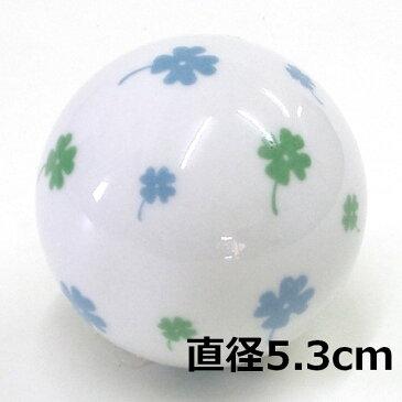 [陶器][フローティングボール]浮き玉 クローバー 大・中・小