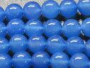 ブルーアゲートAA ラウンド10mm 1連 売り