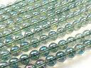 天然石 グリーンオーラ ラウンド8mm  1連売り パワーストーン
