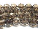 天然石 スモーキークォーツAAA 64面カット 8mm 1連売り