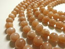 オレンジムーンストーン ラウンド10mm  1連売り 天然石卸