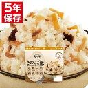 安心米 アルファー食品 アルファ化米 個食(1食分) きのこご飯 100g