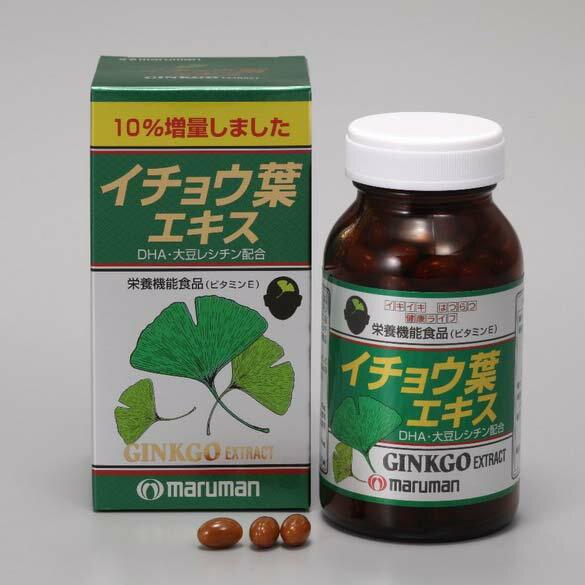 【サプリ 栄養機能食品】 マルマン イチョウ葉エキス 200粒