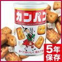 サンリツ 缶入りカンパン(100g)【乾パン 保存食 非常食...