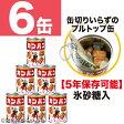 サンリツ 缶入りカンパン(100g)6缶入り【かんぱん 保存食 防災グッズ 缶詰】