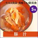 美味しい防災食 豚汁 【非常食 保存食 5年保存 レトルト】