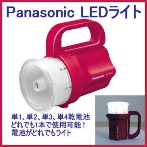 【Panasonic懐中電灯ランタン】パナソニック電池がどれでもライト(LED)BF-BM10-R