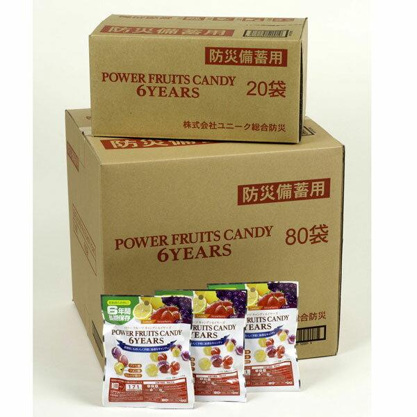 パワーフルーツキャンディ 6イヤーズ×80袋 非常食 保存食 お菓子