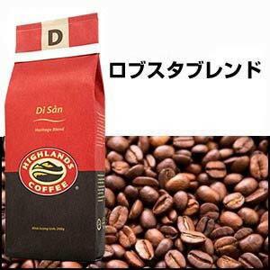 コーヒー, コーヒー豆  200g