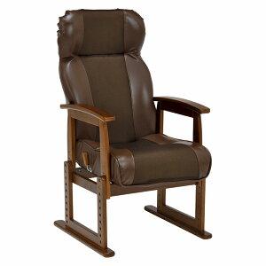 【送料無料】高座椅子 メッシュを使用したムレにくい高機能高座椅子