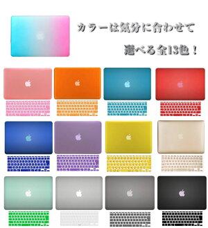 空氣 & Macbookpro 案例 11 / 12 / 13 / 15 英寸 /Macbook MacBook/Mac 書封面硬案例顯示為墊切割堅硬的殼 MacBook 案例鍵盤蓋