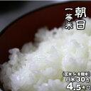【注文キロ玄米毎の精米 減農薬 農家 直送 1人暮らしサイズ...