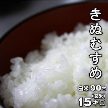 きぬむすめ米【白米 15kgの一等米を精米して発送 新米30年産】 岡山県産 農家直送(宅配便)国産100% 有機栽培にこだわり、農薬や化学肥料を慣例の50%以上の削減率。農家さんが手間を惜しまず育てた、ご飯の「食味」も優れた白さとツヤの良い品種です。