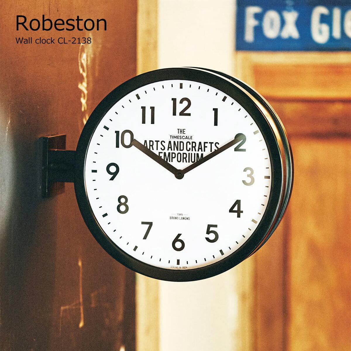 壁掛け時計 おしゃれ 時計 壁掛け 北欧 掛け時計 Robeston ロベストン CL-2138 両面時計 静音 音がしない インテリア ウォールクロック デザイナーズ オシャレ 見やすい シンプル【あす楽】【PUP01】【着後レビューでクーポン】