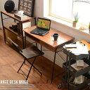 デスク アンティークデスク ANTE アンテ 幅86cm テレワーク 在宅勤務 パソコンデスク 木製 アンティーク...