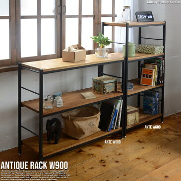 【あす楽】アンティーク シェルフ 3段 ANTE アンテ 木製 ラック アイアン 幅90cm 北欧 天然木 棚 収納 オープンラック おしゃれ シンプル