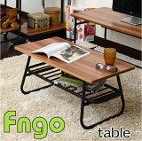 テーブルセンターテーブルリビングテーブルローテーブルアイアンパイプデスク収納北欧モダンナチュラル机ミッドセンチュリーレトロシンプルメラミン木製Fngo【ファンゴ】
