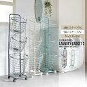 ランドリーバスケットワゴン3段 Le coeur(ル・クール) カラー3色 ホワイト グレー ターコイズブルー 送料無料