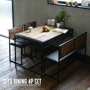 【クーポンで最大1500円OFF】ダイニングセット ダイニングテーブル...