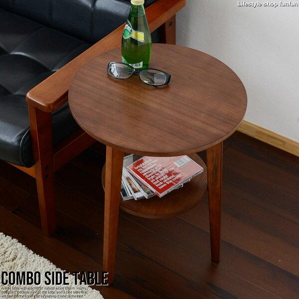 サイドテーブルナイトテーブル幅40COMBOコンボ収納木製北欧家具寝室収納ベッドサイドチェストレトロかわいいシンプルおしゃれ円形