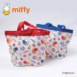ミッフィー(miffy)ビーチトートバッグA プールバッグ スイムバッグ 水泳バッグ スイミングバッグ キッズ 子供 男の子 女の子 お出かけ キャラクター ブルーナ