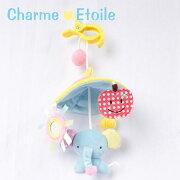 シャルメ ベビーカー おもちゃ 赤ちゃん プレゼント