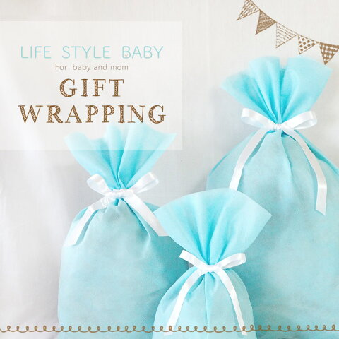 ギフトラッピング袋 巾着袋 出産祝い 出産ギフト ラッピング包装 不織布 リボン 誕生日 クリスマス プレゼント