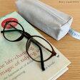 老眼鏡 おしゃれ 女性 男性 老眼鏡に見えない 40歳からのスマホ老眼鏡 ボストン リーディンググラス ブルーライトカット 軽量 スマホ老眼「アイウェアエア ボストン 4色」