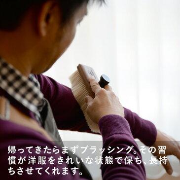 日本製 洋服ブラシ カシミヤ ウール ニット 馬毛 ショージワークス ウォールナット 四角い馬毛の洋服ブラシ HQ-1 花粉 ブラシ