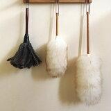 ニュージーランド製 正規オリジナル品 mi woollies ニュージーランドダスター L ミーウーリーズ 羊毛ダスター ロング ウールダスター ダスター Lサイズ ラムウール 天然羊毛100% ホコリ取り はたき