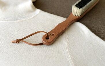 REDECKER レデッカー カシミアブラシ 洋服ブラシ カシミア レデッカー 天然 豚毛 ウール メリノウール 花粉 天然毛 静電気 ほこり取り
