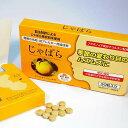 じゃばら 30粒【食品につき返品不可】 ナリルチン フラボノイド