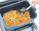 乾麺を寝かせてゆでることが出来て、熱効率もUP。そのまま具と絡められるパスタをもっと簡単に...