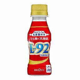 アサヒ 守る働く乳酸菌PET100mL×30本(アサヒ飲料)【 送料756円(北海道沖縄は1620円】