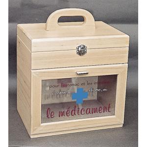 急救箱G-2329N/藥/藥箱/保管/情况/可愛的/漂亮的/藥盒/推薦的/人氣/暢銷/fs04gm
