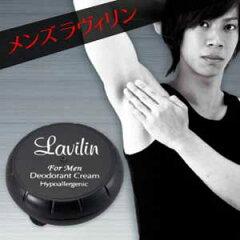 メンズラヴィリン新発売♪塗るだけで防臭・抗菌!!メンズ用薬用デオドラント ラヴィリン フォ...