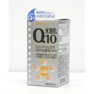 マルマン 水溶化Q10【食品につき返品不可】【RCP】fs04gm