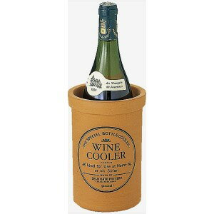 2903 terra cotta wine cooler wine cooler / wine goods fs04gm