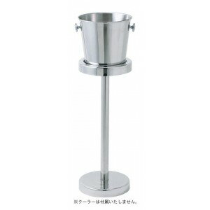 5042 wine cooler stands L wine cooler / wine goods fs04gm made by fan Vee noy Talia