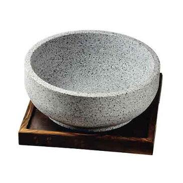 韓国式石焼きビビンバ鍋 18cm置台付/ビビンバ/1人用/ 【RCP】fs04gm