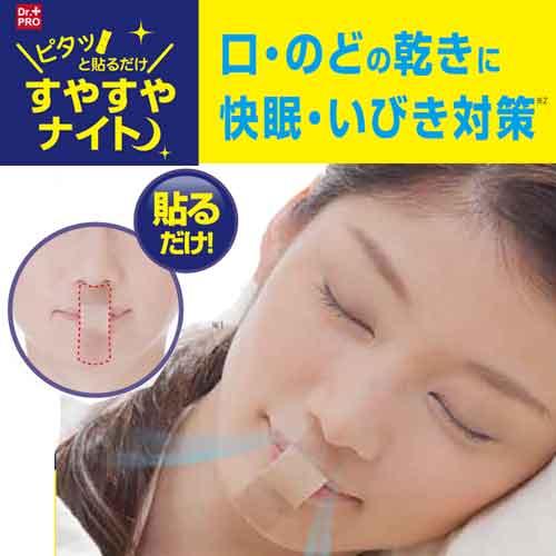 Dry Throat When Sleeping 114